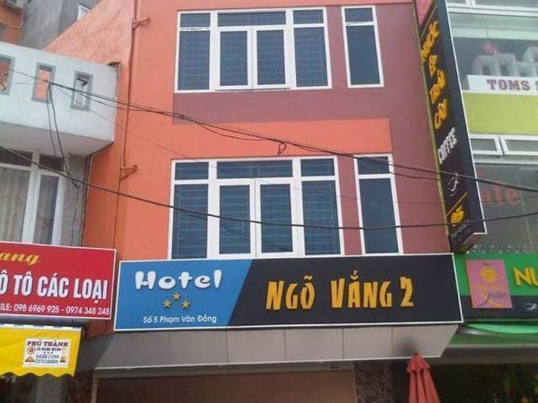 Ngo Vang Hotel Hanoi