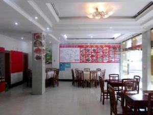 Huangshan Of Tianya Off Inspirations Hotel