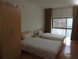 Xian High-tech Apartment Hotel