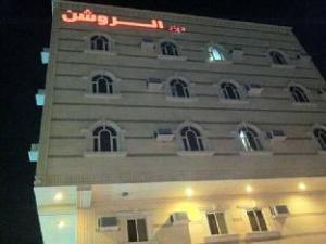 Dyaar Al Roshan 1 Apartment