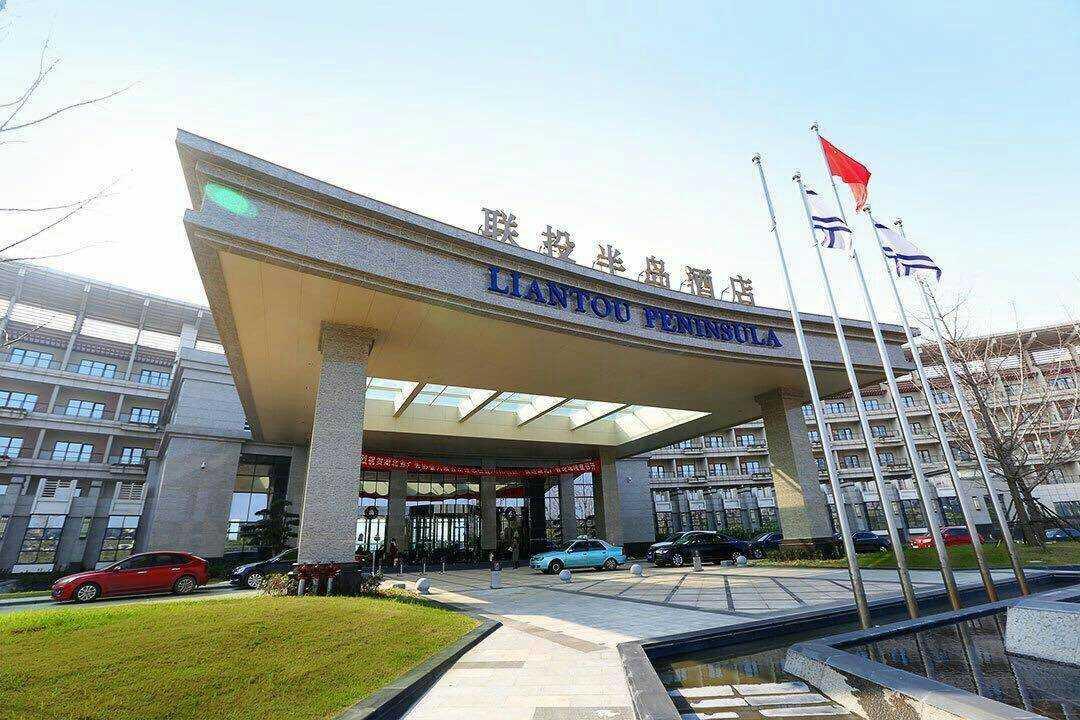 Wuhan Liantou Peninsula Hotel & Resort