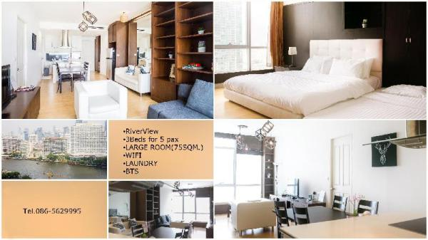 Panoramic River View with equips,for family stay Bangkok