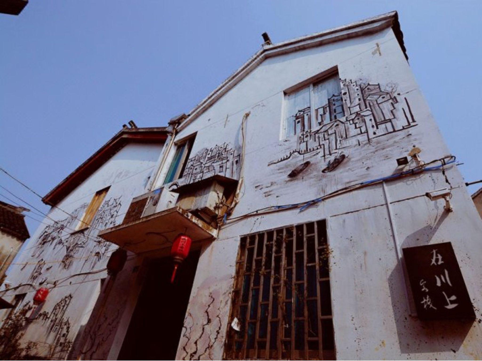 Suzhou Tongli Time River Inn