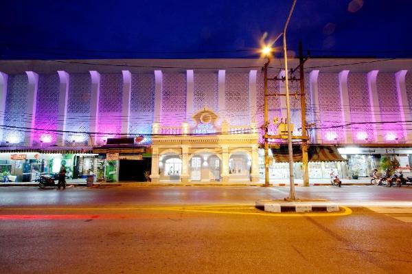 Sino Imperial Phuket Hotel Phuket