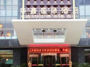 Huaxin International Hotel