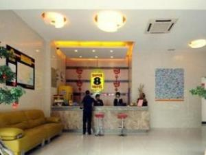 Super 8 Hotel Jinhua Heyi Branch