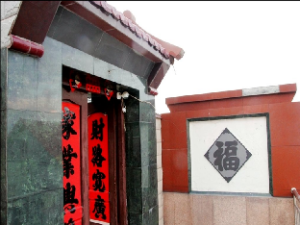 Qingdao Shanhai Qiguan Hotel