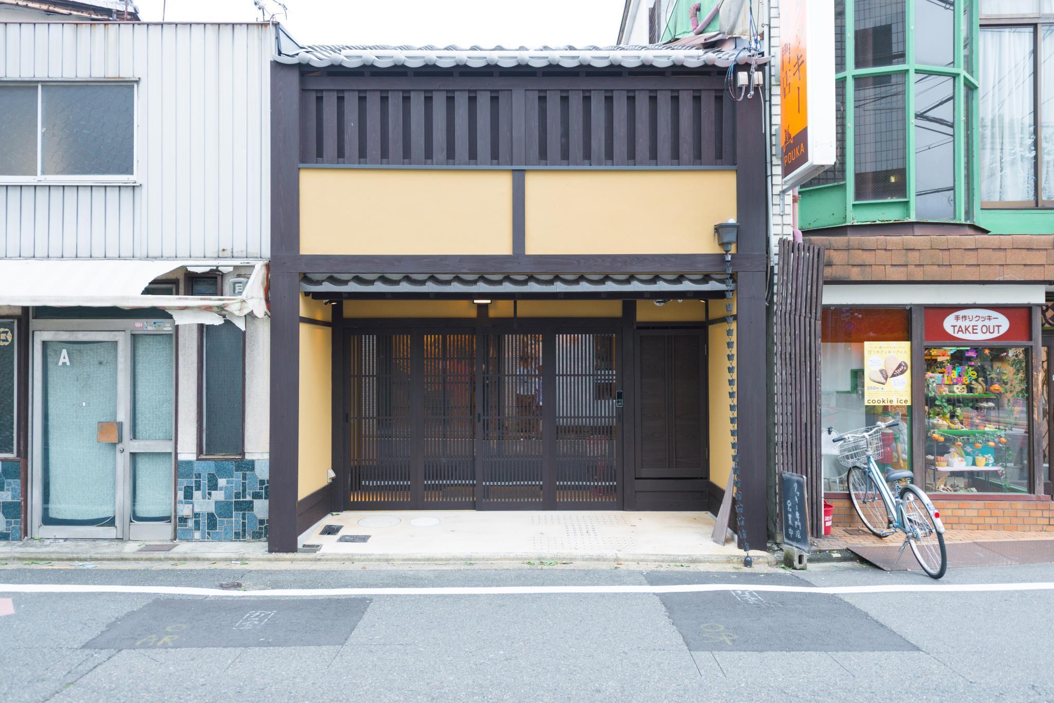 Kumo Machiya Imperial Palace Side