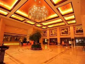 Nantong Cosmic International Hotel