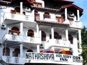 纳萨石亚假日酒店 (Nathashiya Holiday Inn)