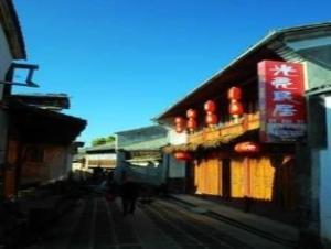 Guangliang Inn