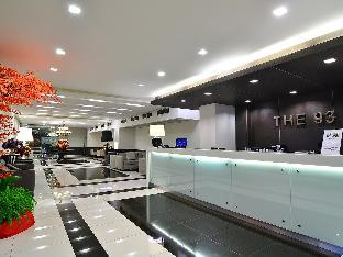 ザ 93 ホテル The 93 Hotel