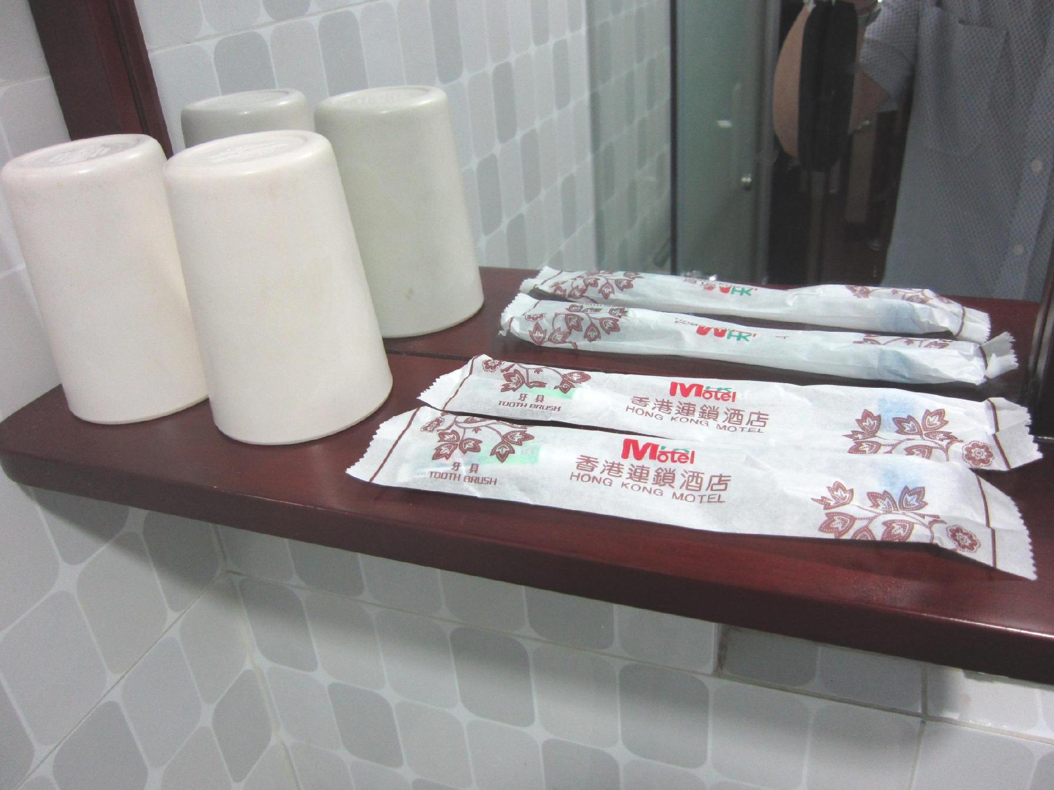 Hong Kong Motel 4