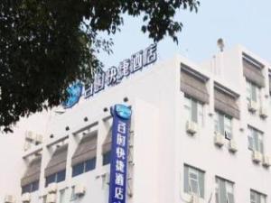 Bestay Hotel Express Suzhou Guanqian Street