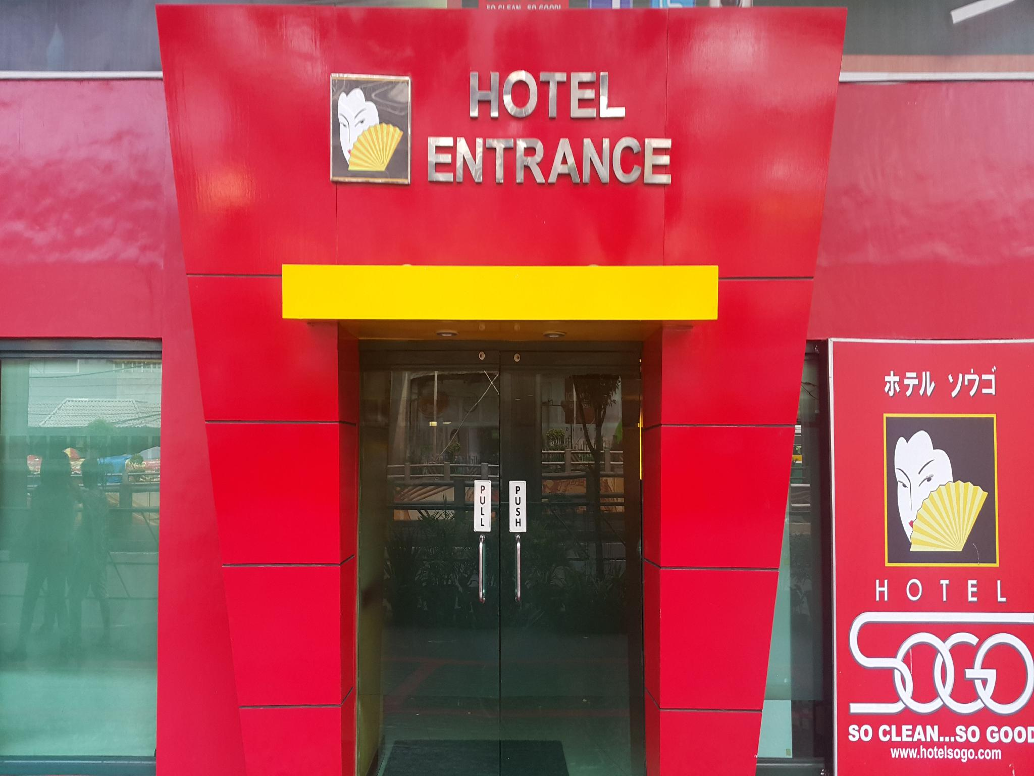 Hotel Sogo Edsa Cubao