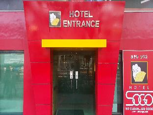 picture 1 of Hotel Sogo Edsa Cubao