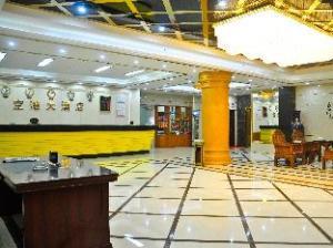 Konggang Hotel