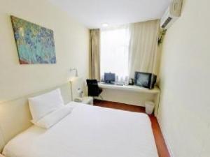 Hanting Hotel Changchun Anda Street Branch
