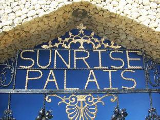picture 4 of Sunrise Palais Boracay