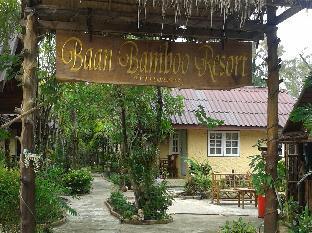 バーン バンブー リゾート Baan Bamboo Resort