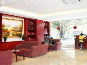 Hanting Hotel Haikou Guomao Hot Spring Branch