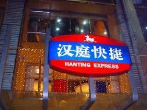 Hanting Hotel Shenzhen Convention Center Branch