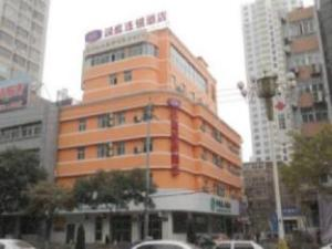 Hanting Hotel Lanzhou City Museum Branch