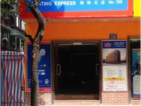 Hanting Hotel Guangzhou Yuexiu Panfu Road