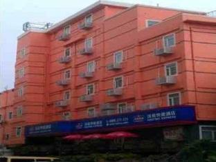 Hanting Premium Hotel Xiamen Zhongshan Road Walking Street