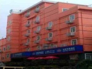 Hanting Hotel Xiamen Zhongshan Road Walking Street Branch