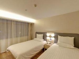 New - Hanting Hotel Shanghai Bund Branch