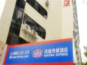 Hanting Hotel Guangzhou Yangji Metro
