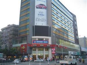 汉庭广州花都新世纪广场酒店 (Hanting Hotel Guangzhou Huadu New Century Square Branch)