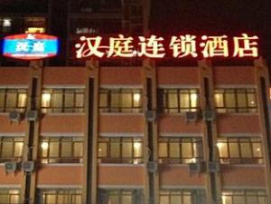 Hanting Hotel Guangzhou Huadu New Century Square Branch