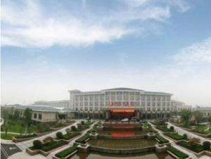 Pingdingshan Yunhai JIanguo Hotel