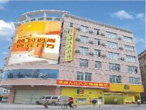 8 Inns Dongguan - Dongkeng Branch