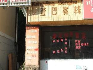 Dengba Hostel Luding Branch