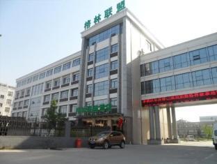 GreenTree Alliance Nantong Rugao Jiuhua Town Government Hotel