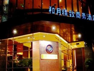Kunshan Heyue Boutique Hotel