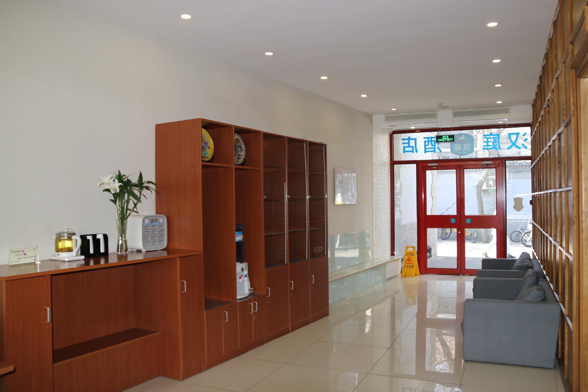 Hanting Hotel Beijing Chongwenmen Branch