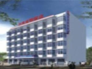 Hanting Hotel Beijing Wukesong 2nd Branch