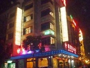 Yiwu Jinyao Business Hotel