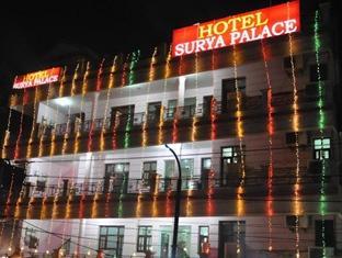 Hotel Surya Palace Chandigarh