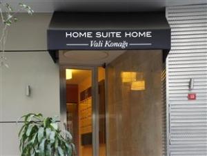 Home Stay Home Valikonagi