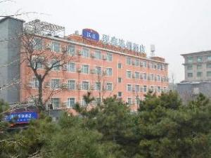 Hanting Hotel Beijing Gulou Branch