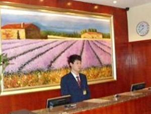 Hanting Hotel Jinan Spouting Spring Branch