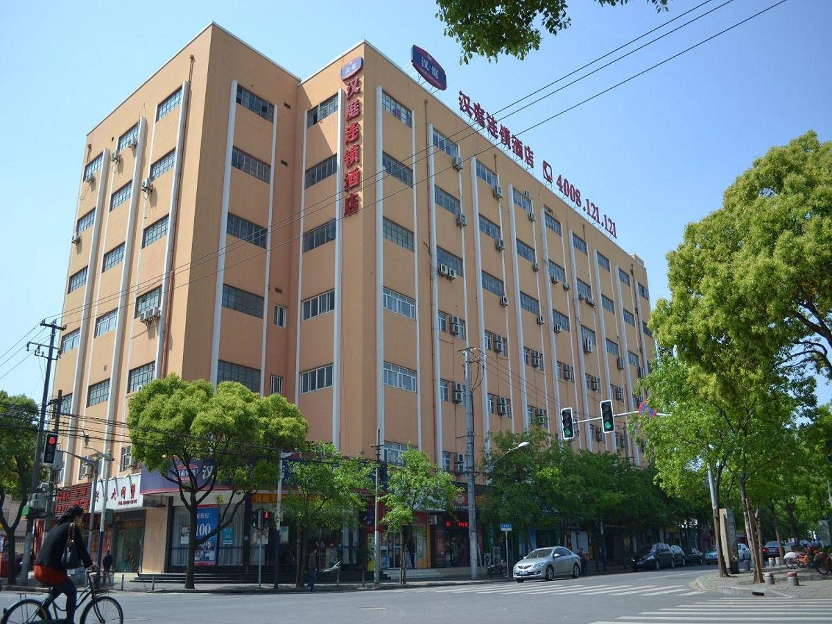 Hanting Hotel Shanghai Xinzhuang Branch