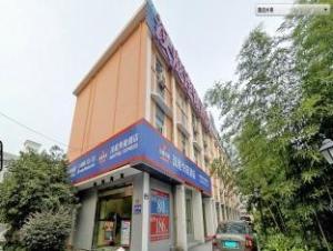 Hanting Hotel Hangzhou Huanglong Time Square Branch