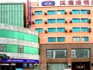 Hanting Hotel Dalian Xiang Lu reef Haida Square Branch