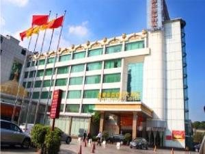 Yijian Holiday Hotel